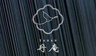 うつくしき着物レンタル「TANAN 丹庵」