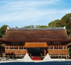 上賀茂神社でご結婚式