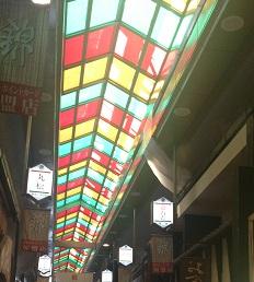 京の台所 「錦市場」