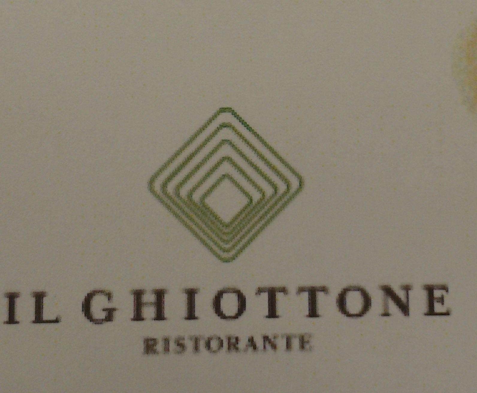 IL GHIOTTONE さん