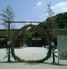 上賀茂神社 茅輪(ちのわ)