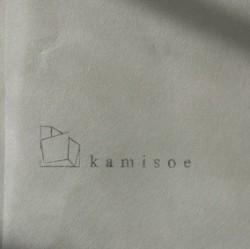 かみ添さん kamisoe