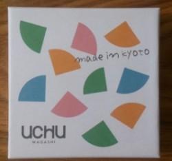 UCHU WAGASHI さん