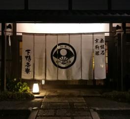 松井酒造さん