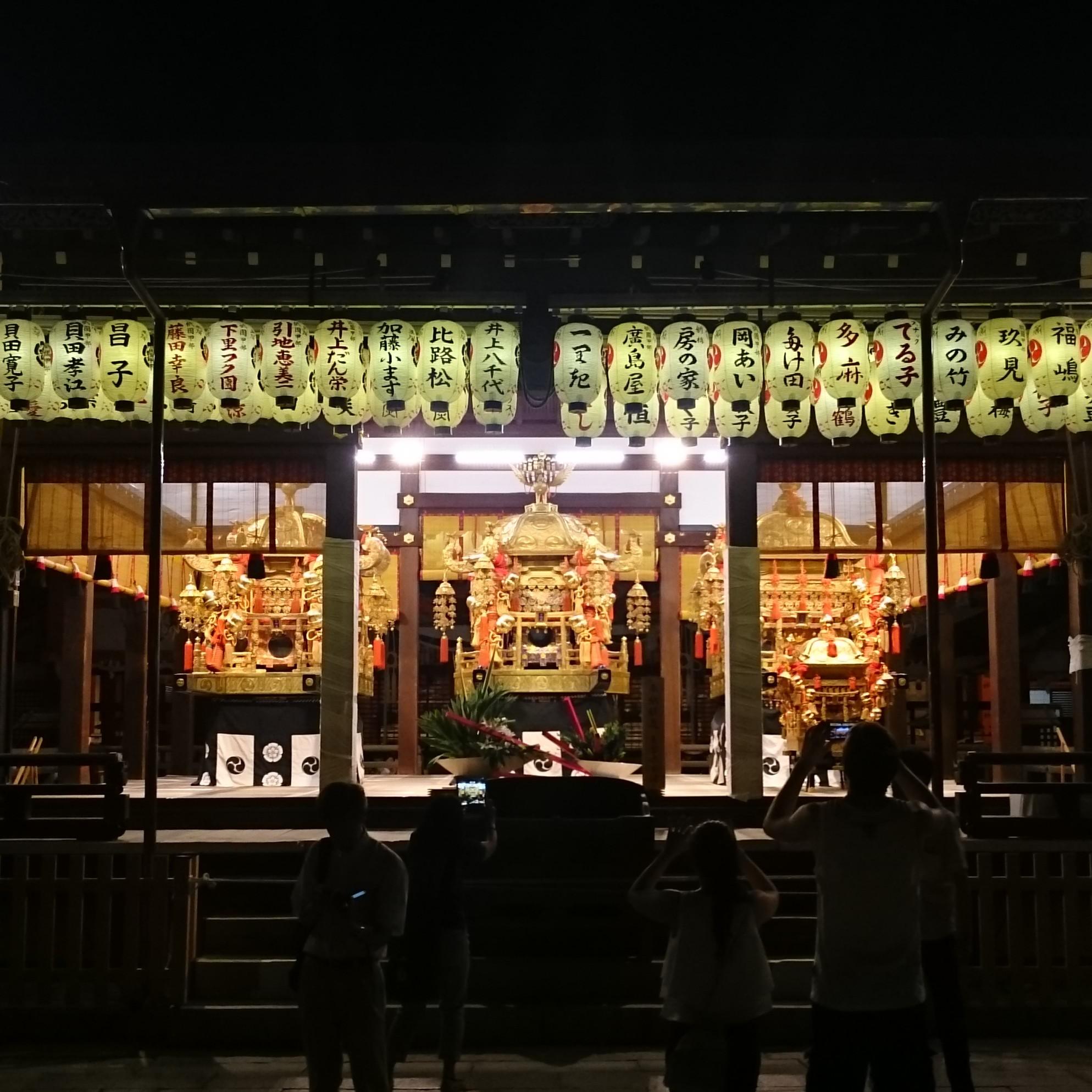 祇園祭 宵宮祭