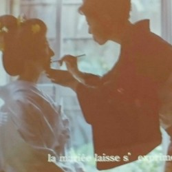 La beauté du mariage japonais | LST Wedding