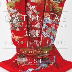 PARIS 展示会「OATSURAE」