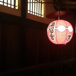京都 温習会