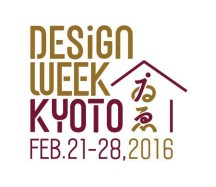 Design Week Kyoto ゐゑ 2016