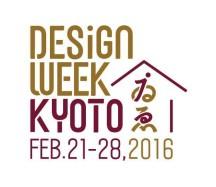 Design Week Kyoto ゐゑ 2016