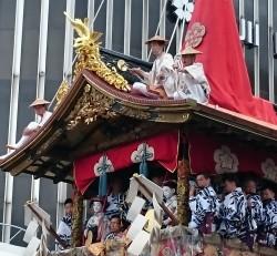 もうすぐ 祇園祭