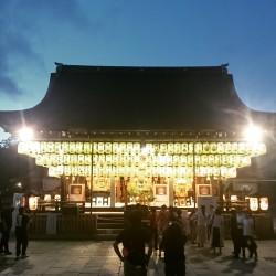 祇園祭 2016
