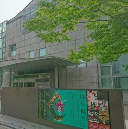 「ヴァン クリーフ&アーペル」京都国立近代美術館