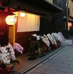 万治カフェさん 京都祇園