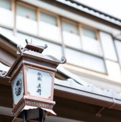 祇園土井さん 京都結婚式