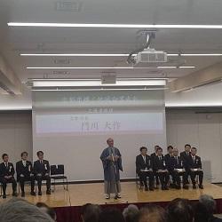 京都市地域輝き賞