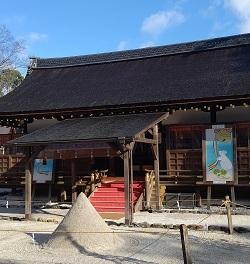 上賀茂神社さん
