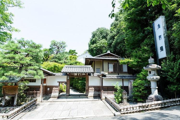 京の佳き日紹介 八坂神社&料亭左阿彌