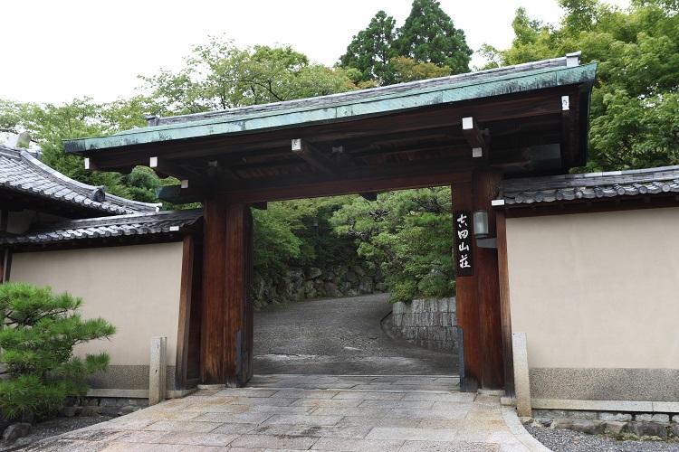 京の佳き日紹介 吉田神社&吉田山荘