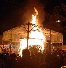 吉田神社さん 「火炉祭」