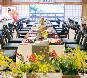 料亭左阿彌ウエディングフェア 京都結婚式