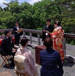 人前式 京都結婚式
