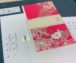 結婚式の招待状 京都結婚式