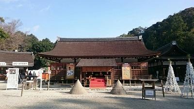 新年御祈祷 上賀茂神社