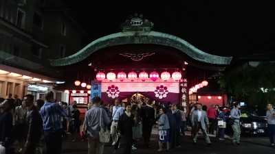 京都祇園 温習会 初日