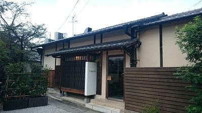 京都 イルギオットーネ さん撮影