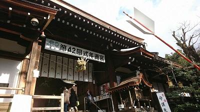 上賀茂神社さん 新年ご祈祷
