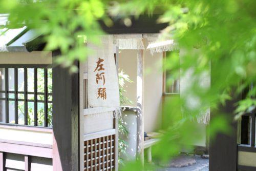 嬉しい再会 京都結婚式