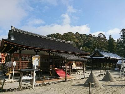 上賀茂神社 新年ご祈祷 京都結婚式