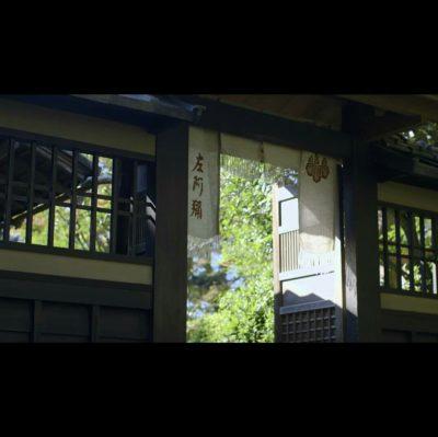 京都料亭紹介動画 京都結婚式