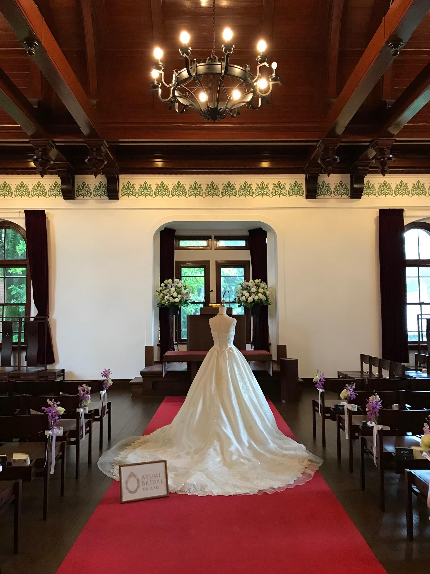 同志社ウエディング 京都結婚式