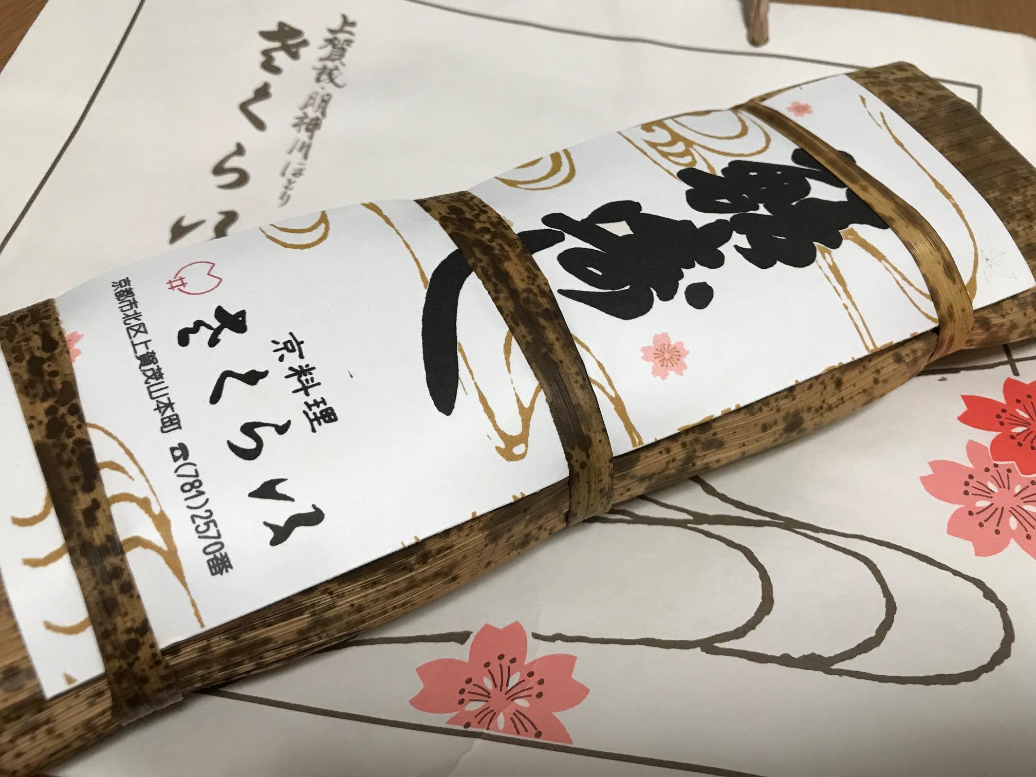 京都 葵祭