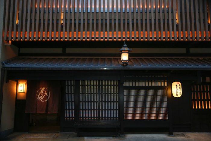 鱧寿司 京料理 木乃婦