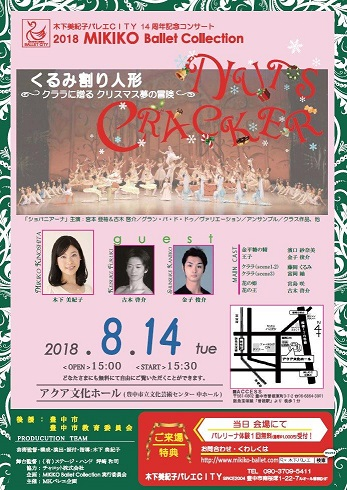 バレエのコンサート